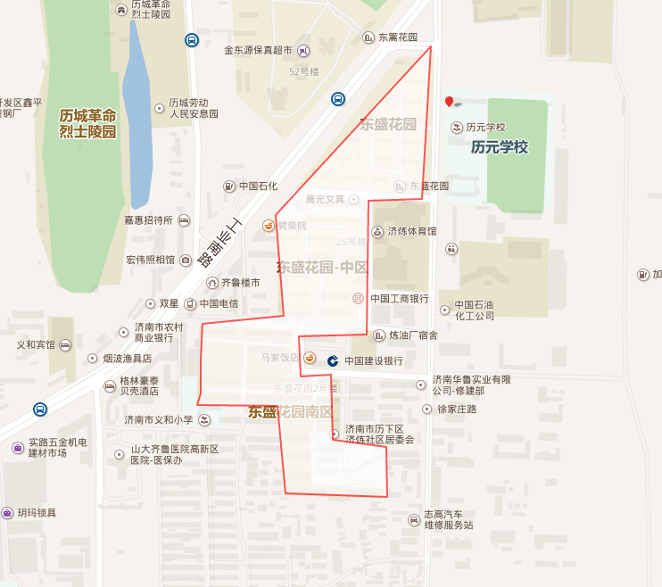 济南历元学校小学2017年